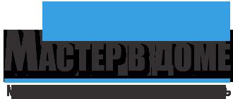 Мастер в доме - услуги электрика, сантехника, плотника в Минске